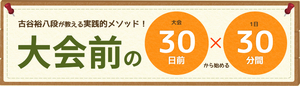 banner16.jpg