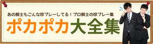 banner24.jpg