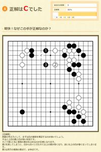明快! の解説図.jpg